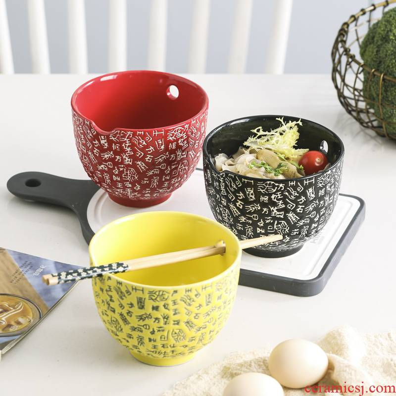. Poly real use scene home a single Japanese creative ceramic bowl northern dishes suit combination, lovely move