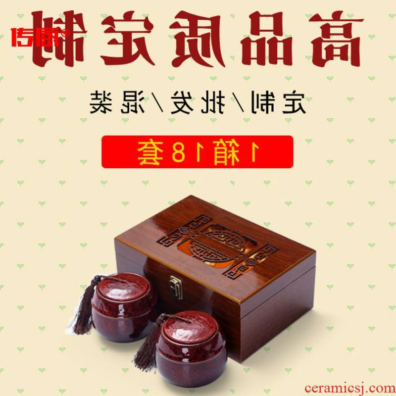 The kitchen tea gift box packaging custom ceramic general version of The half jins to black tea caddy fixings double tank sealing