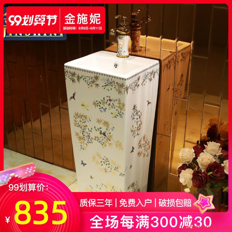 Home pillar type lavatory ceramic wash basin sink basin which contracted is suing balcony ground for wash gargle