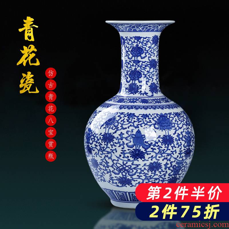 Jingdezhen porcelain ceramic antique blue and white big vase furnishing articles sitting room of Chinese style household flower arranging TV ark, adornment
