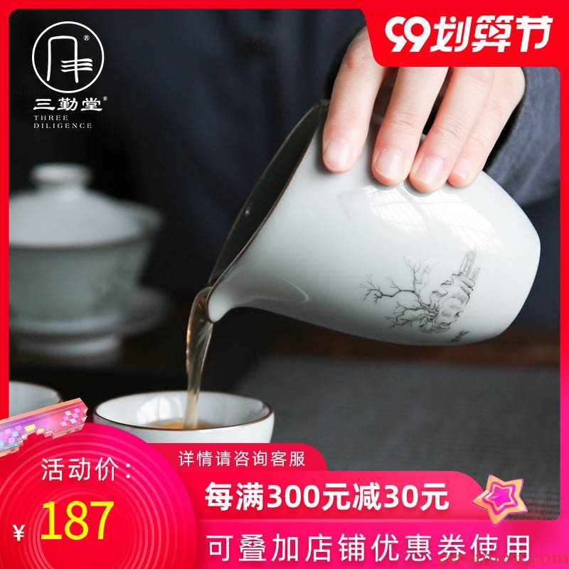 Three frequently hall imitation up jingdezhen fair keller kung fu tea set manually draw pastel points of tea, tea sea S32029