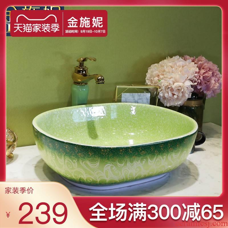 On the ceramic bowl for wash gargle lavabo household elliptic green art basin bathroom sinks basin
