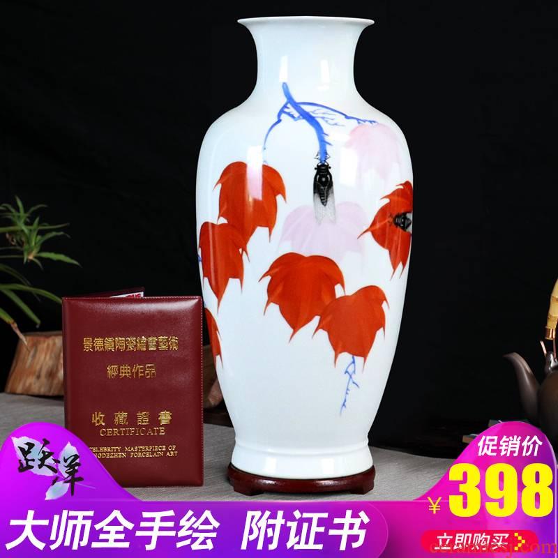 Master hand of jingdezhen ceramics vase furnishing articles sitting room flower arranging manual Chinese art decoration