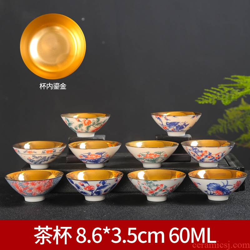 Blue and white porcelain fine gold ceramic cups of tea light gold kung fu tea set to build the master cup sample tea cup individual cup single CPU