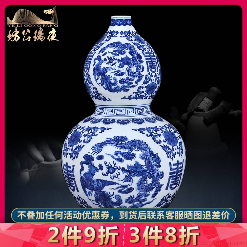 Jingdezhen ceramics imitation the qing qianlong hand - made porch decoration of Chinese style household longfeng gourd of blue and white porcelain vase