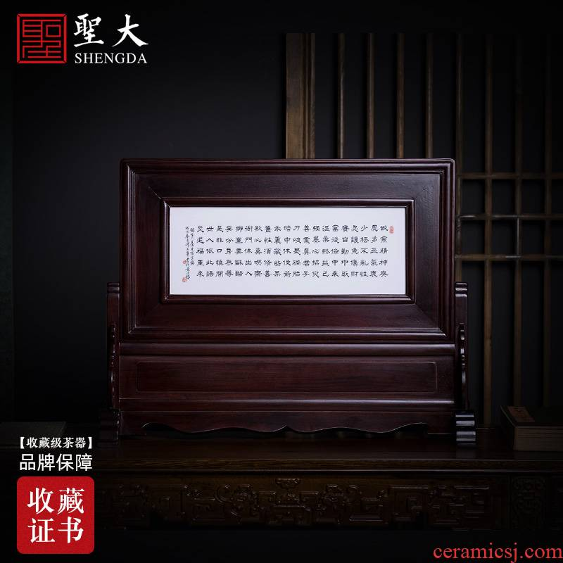 Holy big ceramic red wingceltis solid wood color ink taizong best word inscription thin foetus jingdezhen porcelain plate can be plugged into electricity screen furnishing articles