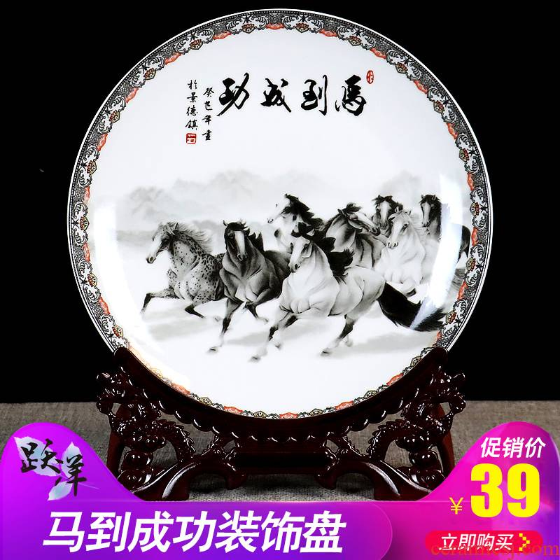 Home hang dish of jingdezhen ceramics rich ancient frame, the decoration wine ark, adornment furnishing articles sitting room porch plate process