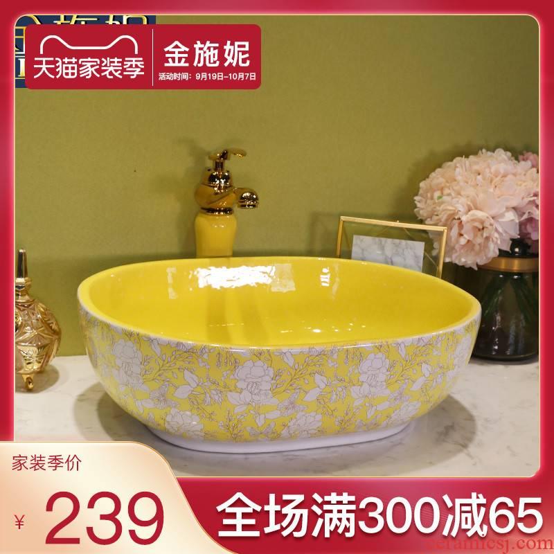 European ceramic stage basin sink elliptic toilet wash gargle household art basin natural wind basin that wash a face