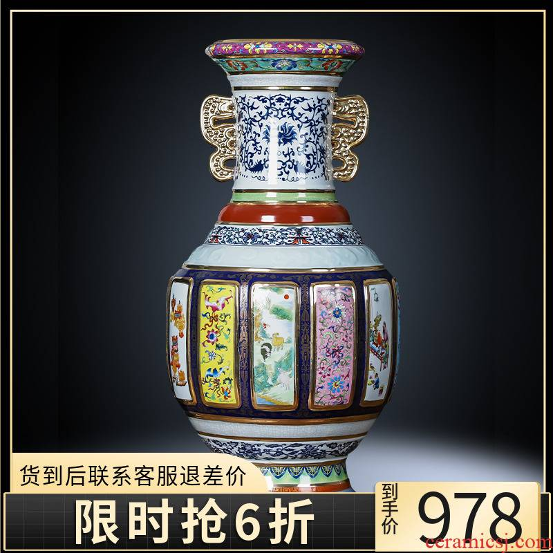 Jingdezhen ceramics archaize floor large vase imitation qianlong up porcelain with the mother home decoration furnishing articles