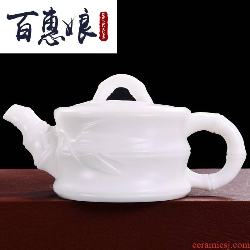 (niang dehua Lin, Dongxiang, manually signed suet jade porcelain bamboo kung fu tea set ceramic teapot white porcelain teapot tea