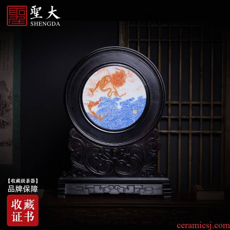 Holy big ceramic ebony wood alum red and blue color ssangyong rob bead thin foetus plaque jingdezhen porcelain plate is placed a small screen