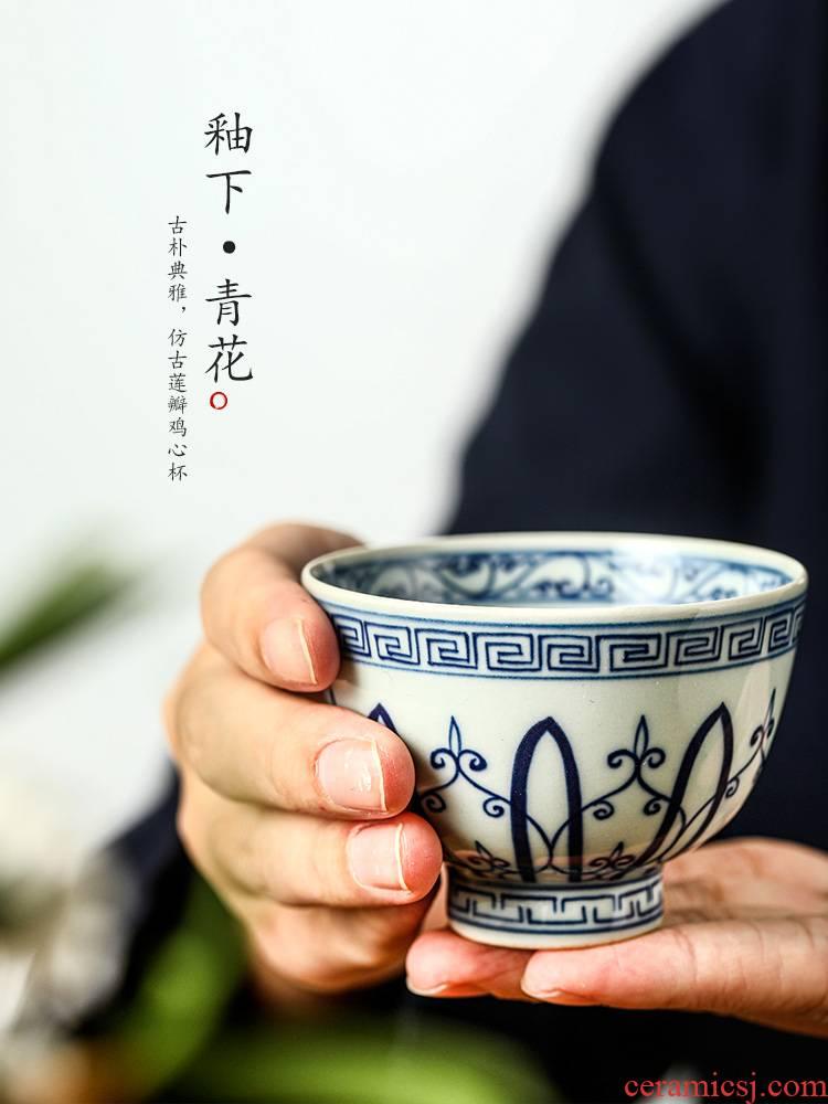 Jingdezhen blue and white master cup single cup pure manual hand - made teacup kunfu tea sample tea cup heart cup of ceramic tea set