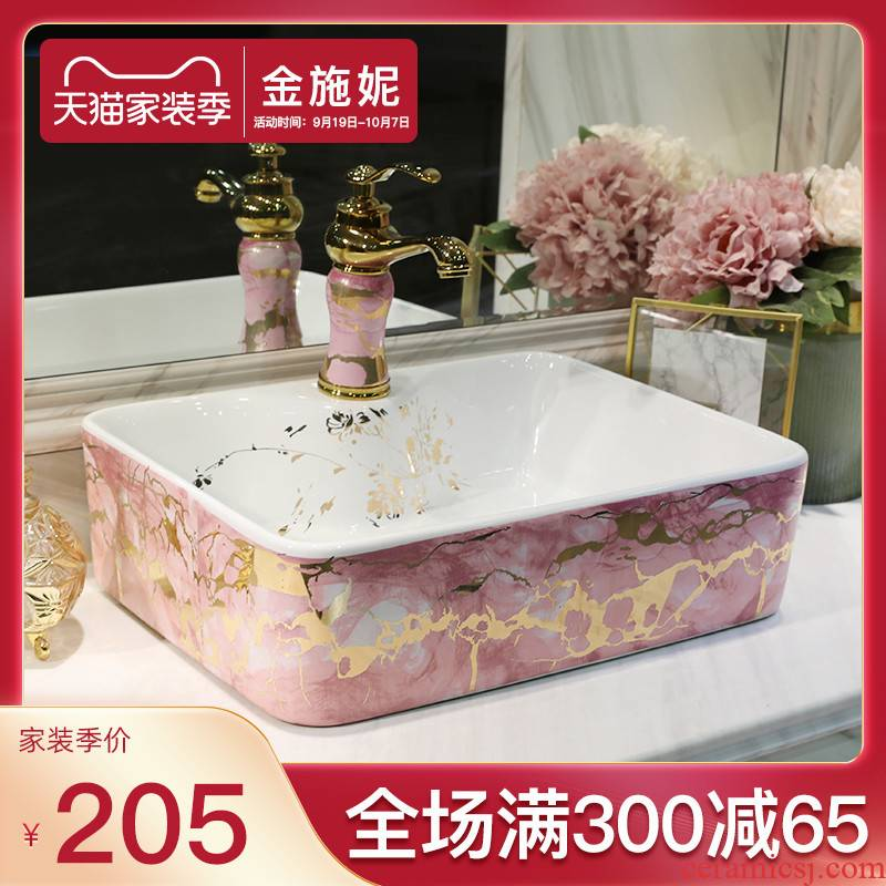 The stage basin of jingdezhen art disc pink square basin washing a face plate of literature and art ceramic toilet wash water basin