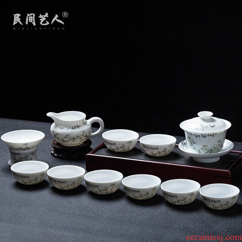 Tea set household contracted jingdezhen ceramic white porcelain tureen a complete set of Tea cups little suit Chinese kung fu
