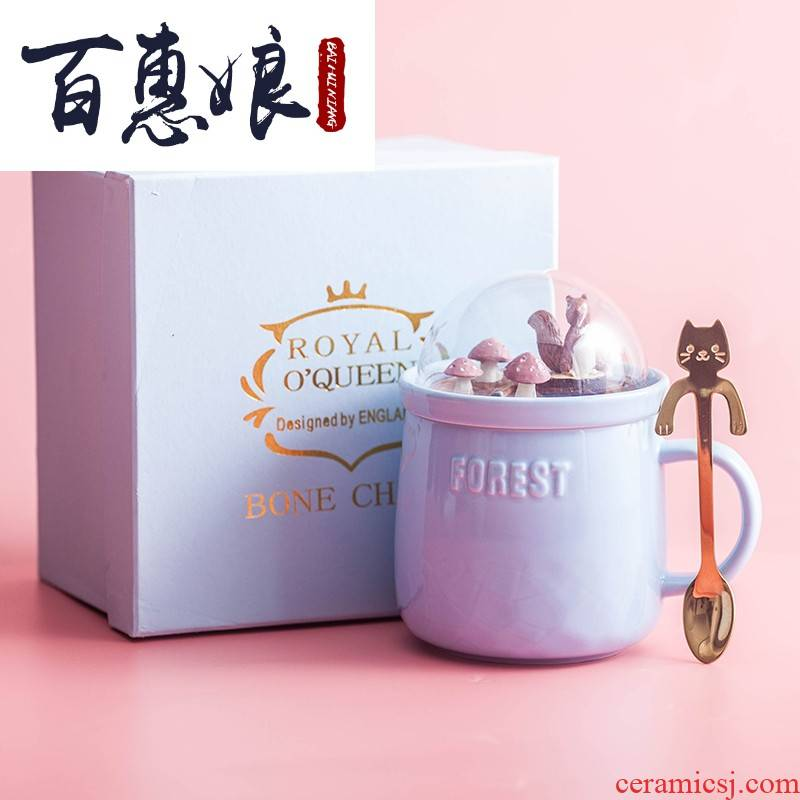 Micro (niang creative forest landscape ceramic cup with cover spoon lovers mugs contracted cartoon students ultimately responds to water