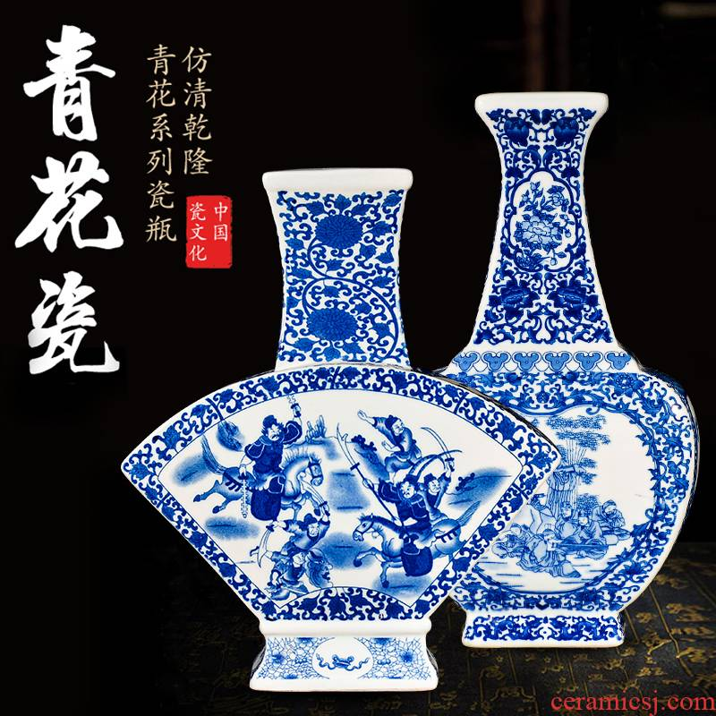 Antique Chinese blue and white porcelain is jingdezhen ceramics flower arranging home living room TV cabinet decorative vase furnishing articles