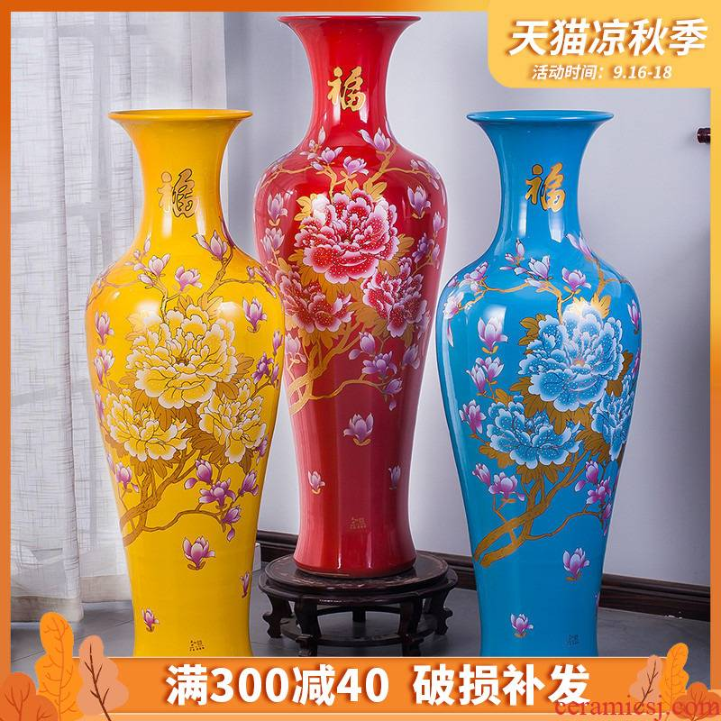 Jingdezhen ceramics China red peony sitting room yellow blue large vases, new home decoration home furnishing articles