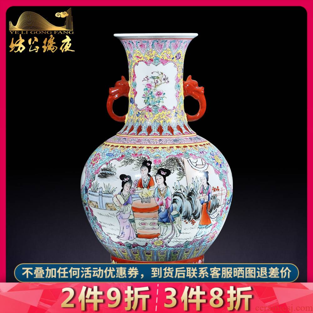 Jingdezhen ceramics furnishing articles antique vase famille rose had Chinese style household desktop sitting room adornment ornament