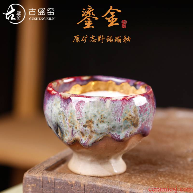 Hand made tzu wild ancient sheng up'm masters cup Japanese tracing 24 k gold open piece of wild sample tea cup ceramic kunfu tea light