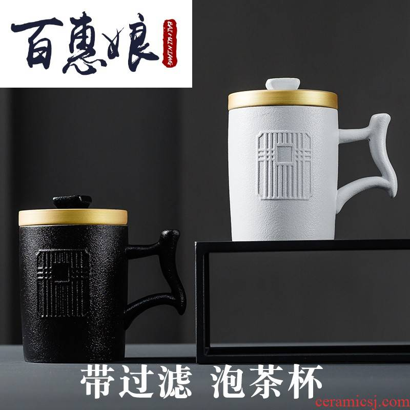 (niang small courtyard home cups with cover ceramic filtration separation tea tea cup cup personal office