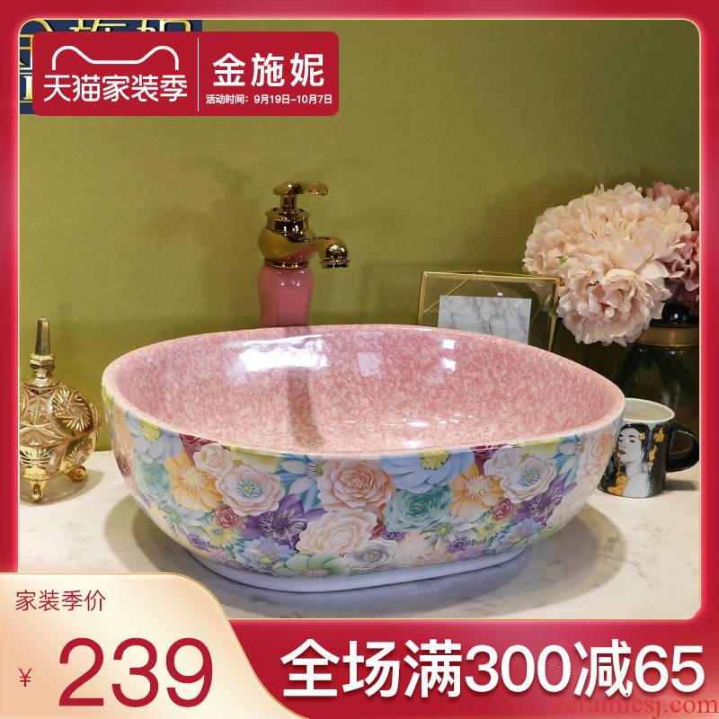 European ceramic stage basin sink elliptic toilet wash gargle household art basin basin that wash a face wash basin
