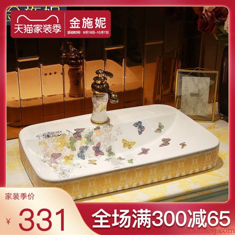 Jingdezhen ceramic half embedded in taichung basin sinks single basin household art basin ou the sink
