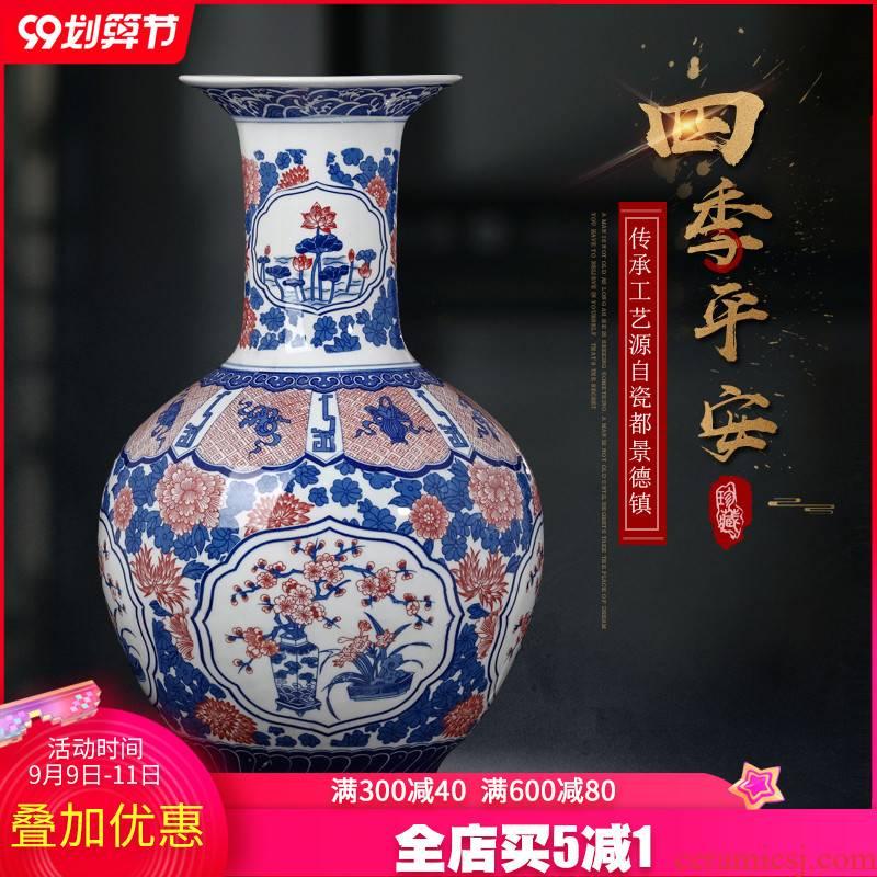Antique vase of blue and white porcelain of jingdezhen ceramics furnishing articles flower arranging large sitting room TV ark, of Chinese style household decoration