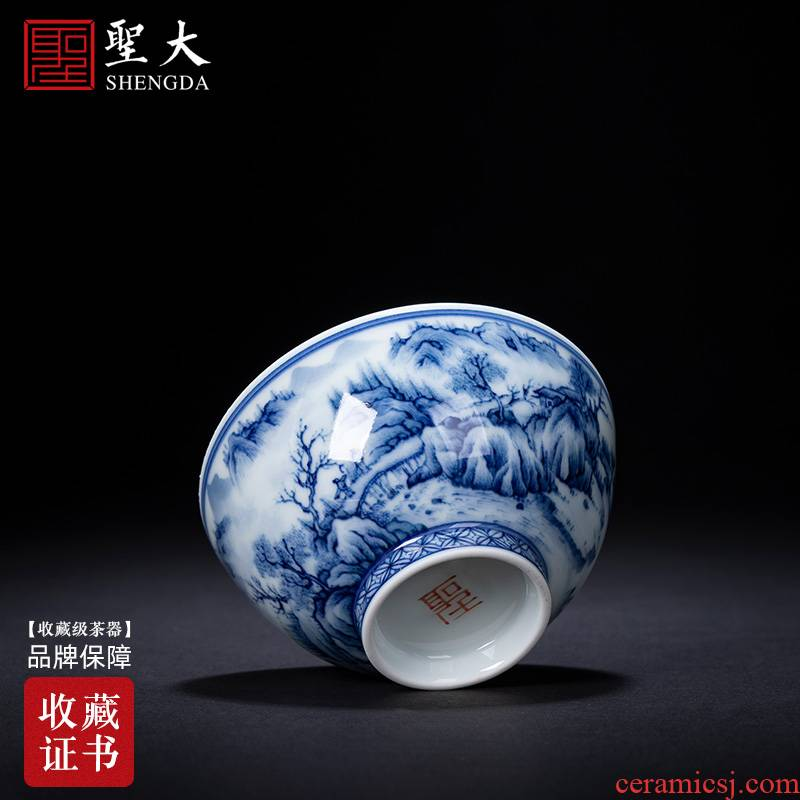 St big blue and white landscape within the creek in the teacups hand - made ceramic kung fu poetry masters cup sample tea cup of jingdezhen tea service