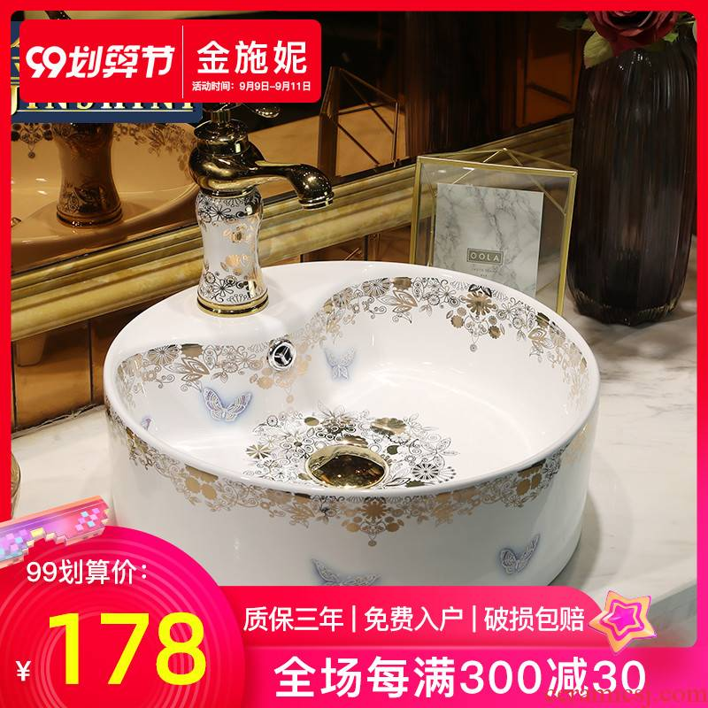 The stage basin ceramic washing basin creative Nordic modern Chinese circular home for wash gargle art basin