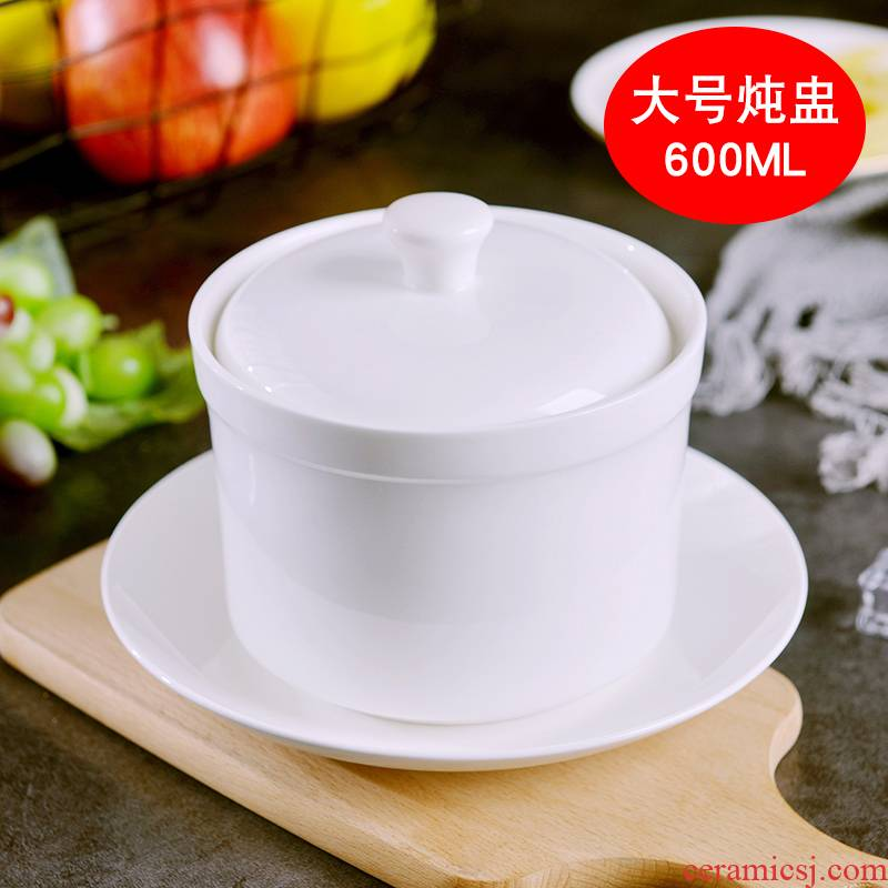 Under the pure white glaze color large cup water household ceramics steamed egg soup stew stew stew pot with cover cup bird 's nest with the dishes