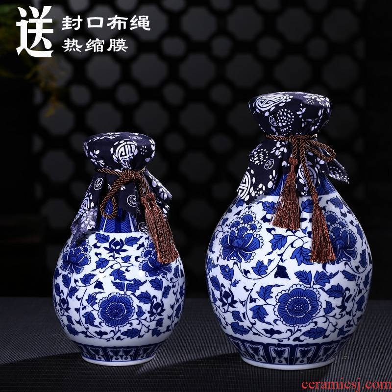 2 jins of three jin of 5 jins of jingdezhen blue and white porcelain ceramic wine bottle is empty jar hip 10 jins to wine