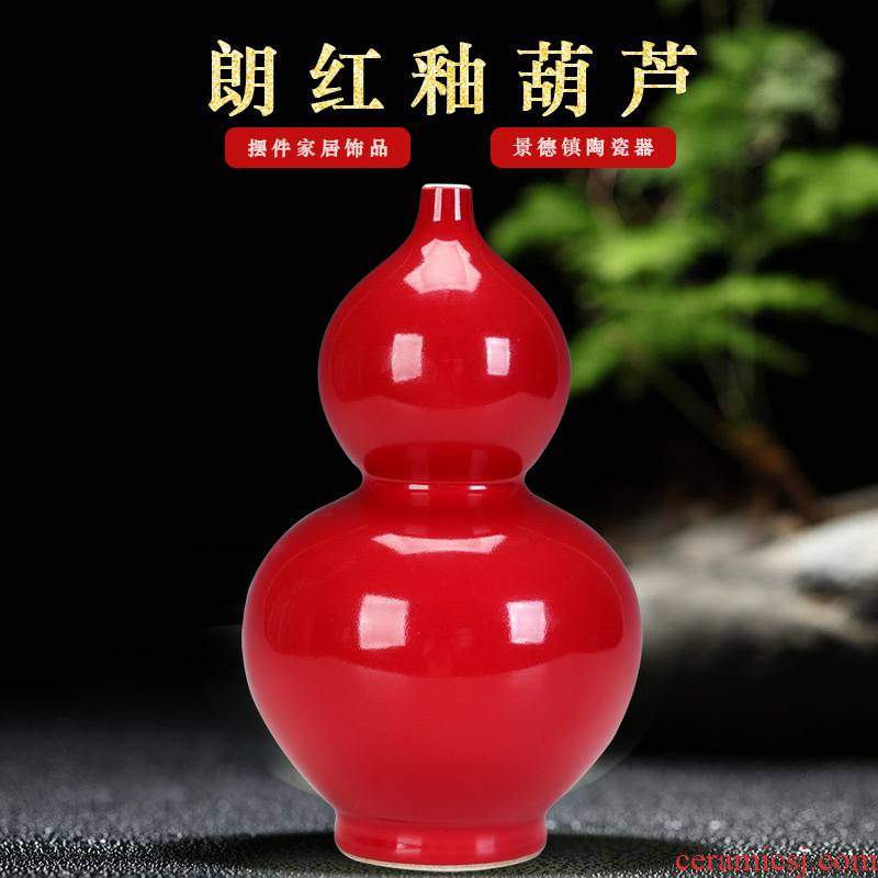 20 cm ruby red antique vase small gourd furnishing articles furnishing articles of China arts and crafts rich ancient frame of jingdezhen ceramic sitting room