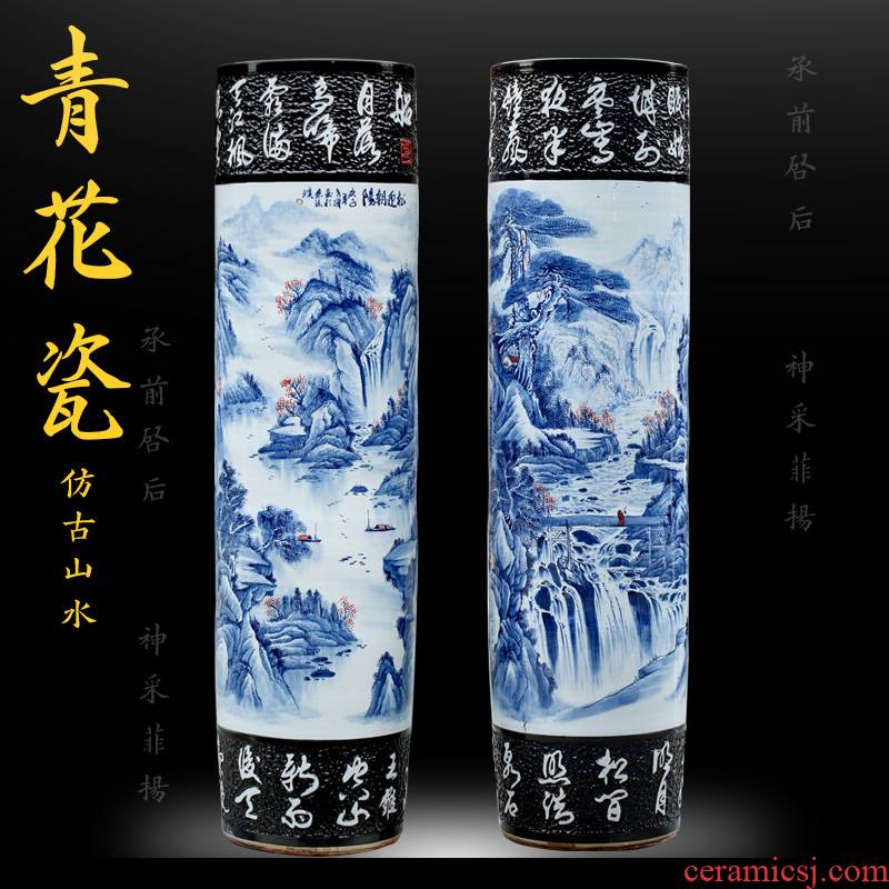 Jingdezhen blue and white porcelain painting landscape painting pine greet chaoyang landing big ceramic vase hall furnishing articles opening gifts