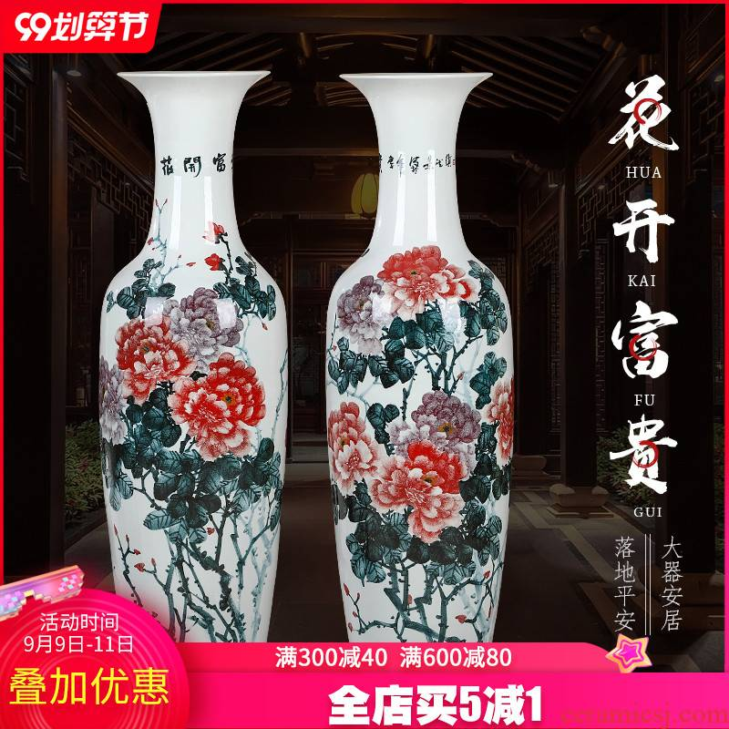 Jingdezhen ceramics hand - made rich flower of large vases, flower arrangement of Chinese style living room TV cabinet decorative furnishing articles
