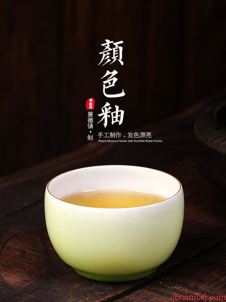 Jingdezhen kung fu masters cup cup of pure manual single large single sample tea cup tea cup color glaze ceramics