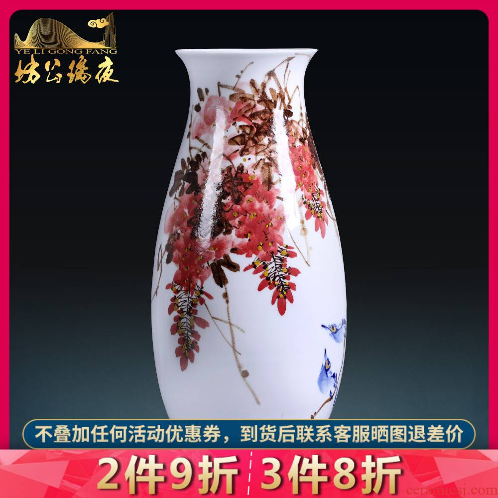 Jingdezhen ceramic vase furnishing articles large famous hand - made ziyun fragrance of new Chinese style home sitting room adornment