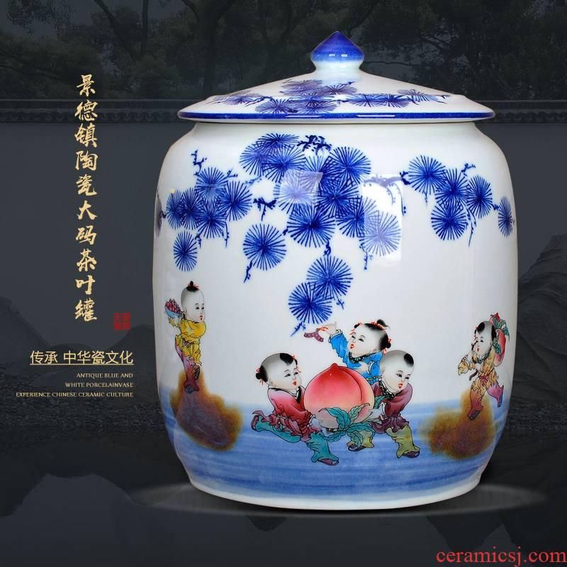 Jingdezhen porcelain ceramic POTS large pu 'er tea pot seal tea tea urn wake tea bucket, moistureproof restoring ancient ways
