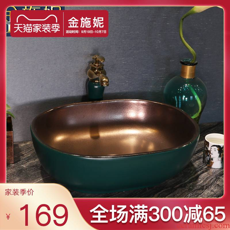 Gold plated with household square art ceramic lavatory sink Europe type restoring ancient ways of toilet stage basin basin that wash a face