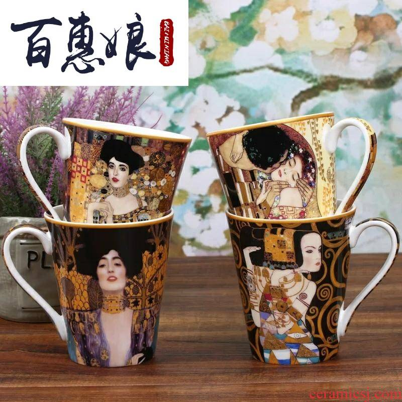 (niang creative ipads China mugs high - capacity contracted couples ceramic cups of milk for breakfast coffee cup water