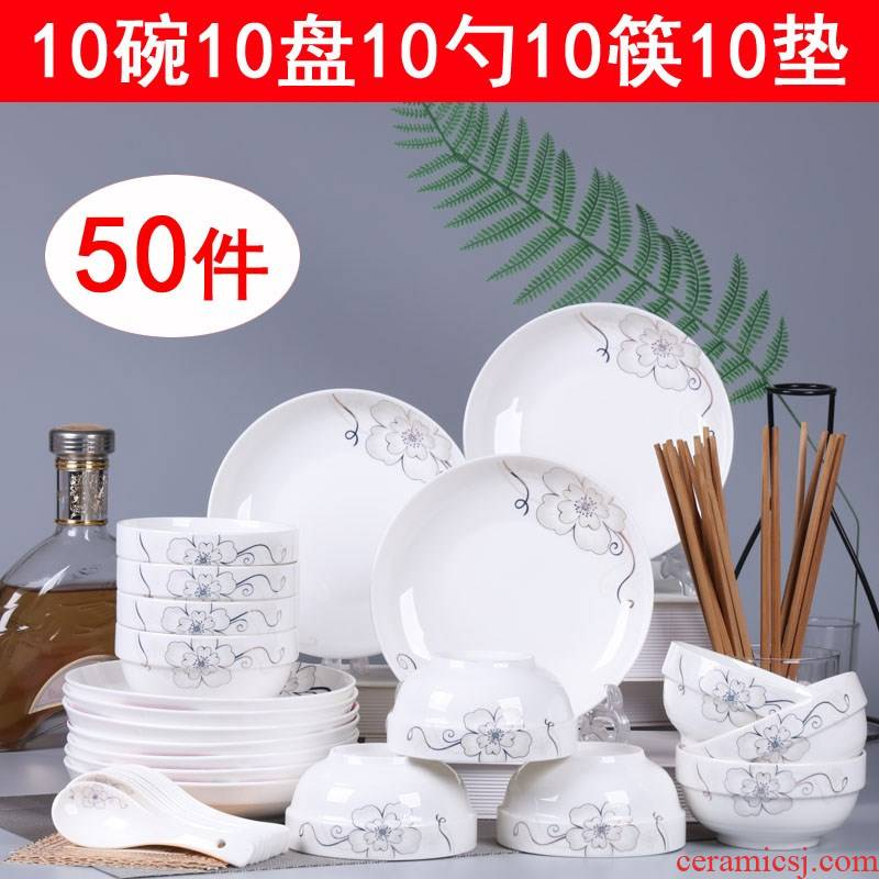 50 heads of Nang dishes suit household 10 ten ceramic bowl chopsticks eating the food dish Chinese tableware bowl bowl