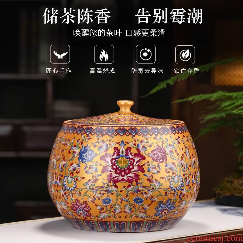 Jingdezhen ceramic colored enamel seven cakes tea pot with cover large household pu 'er tea storage tanks