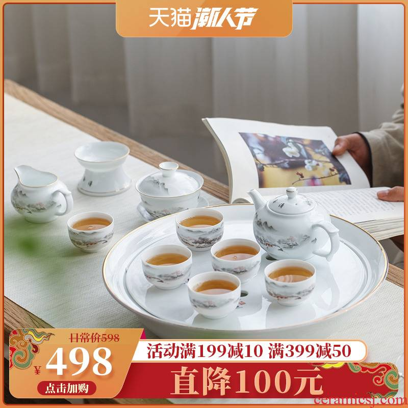 Kung fu tea set home office Chinese jingdezhen ceramic checking high - grade teapot tea tray of a complete set of cups