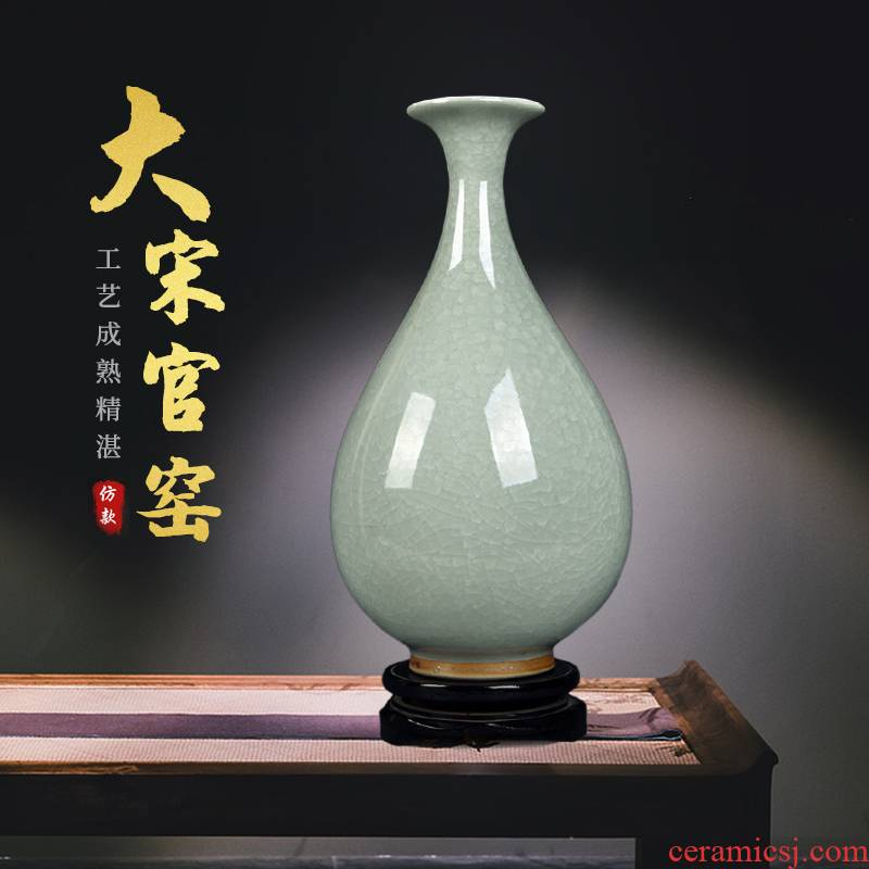 Archaize of jingdezhen ceramics up crack vases, sitting room of Chinese style household decorative crafts rich ancient frame furnishing articles
