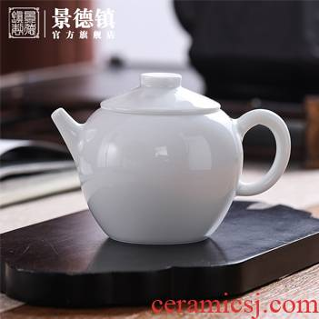 Jingdezhen flagship store ceramic teapot tea household contracted by hand little teapot single Chinese kung fu tea set