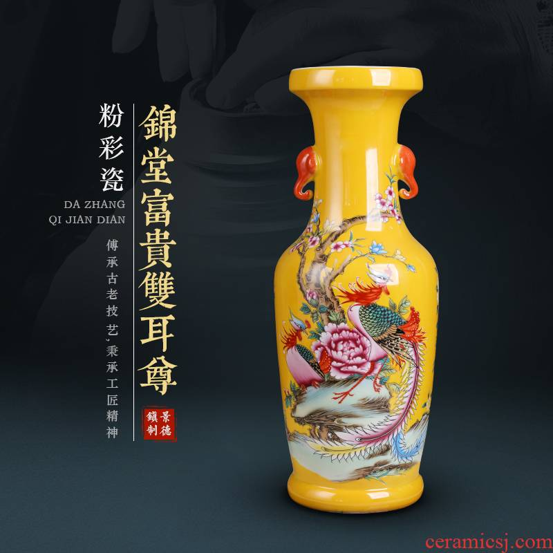 Jingdezhen porcelain bottle ears yellow 4050 cm archaize powder enamel vase sitting room ceramic handicraft furnishing articles