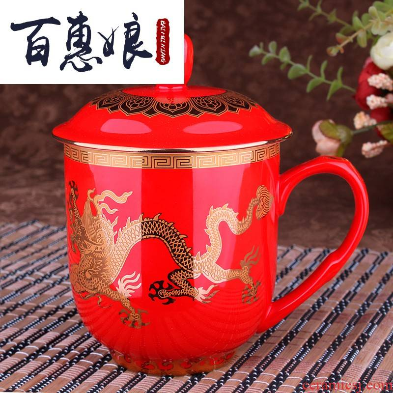 (niang Chinese red porcelain cup jinlong boss and meeting with cover ipads porcelain cups red glass batch custom LOGO