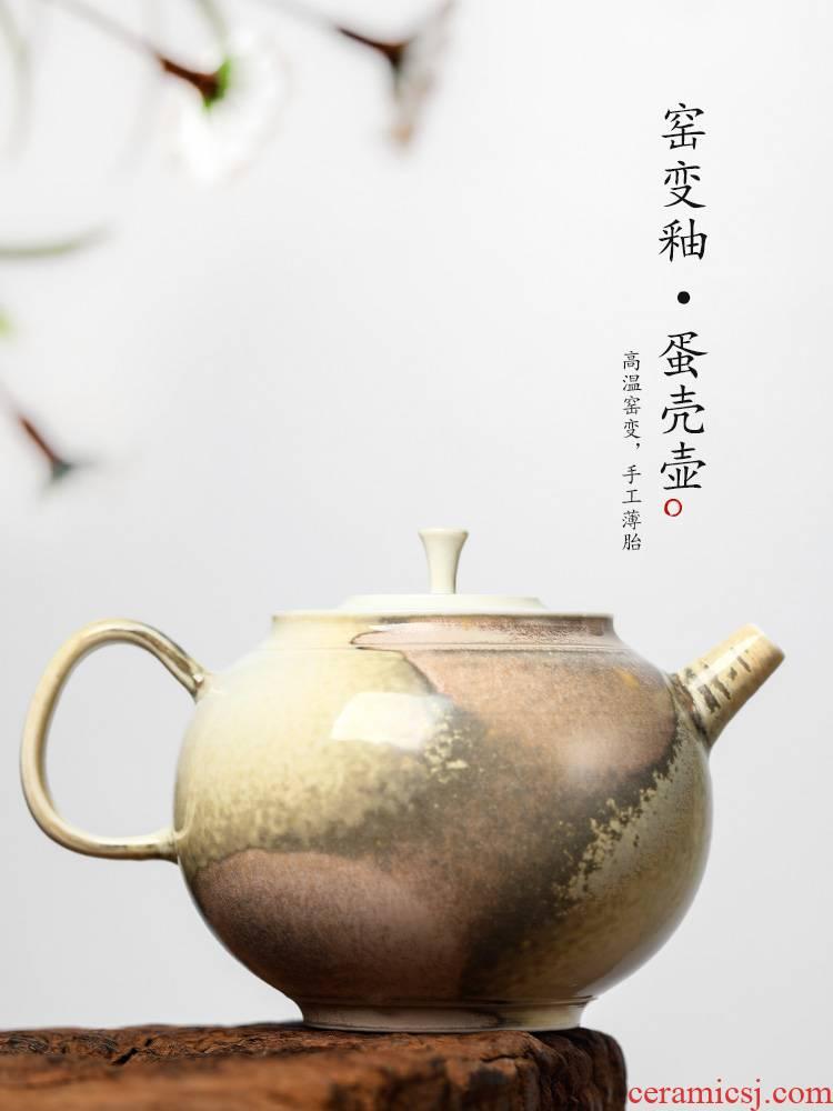 Pure manual teapot kung fu tea set variable glaze small Chinese single pot of jingdezhen thin foetus ball hole ceramic pot of household