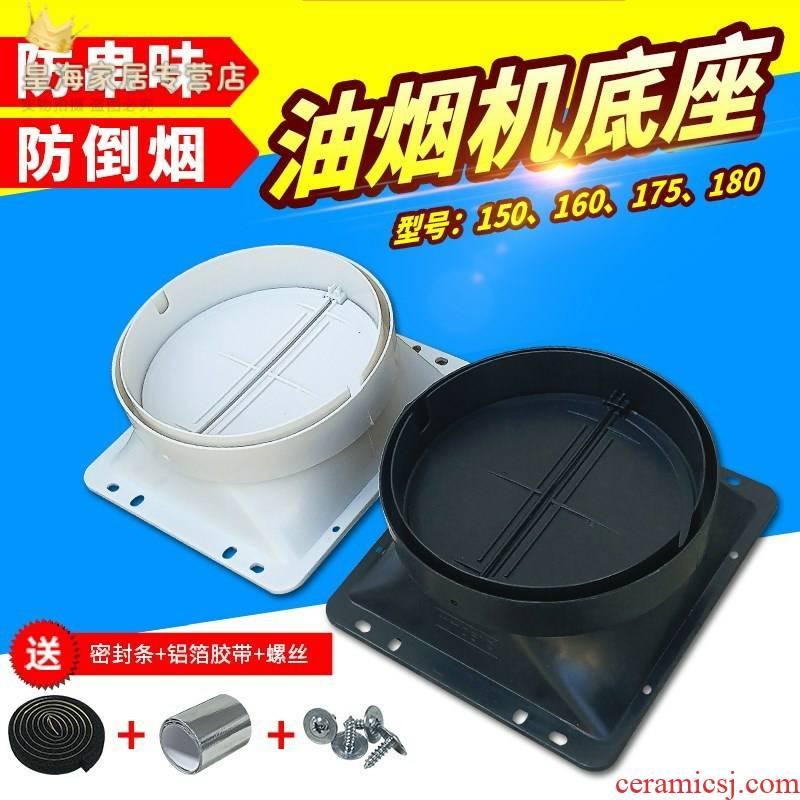 Smoke lampblack machine reverse installation check valve check valve back to Smoke exhaust hood wall pipe Smoke machine base