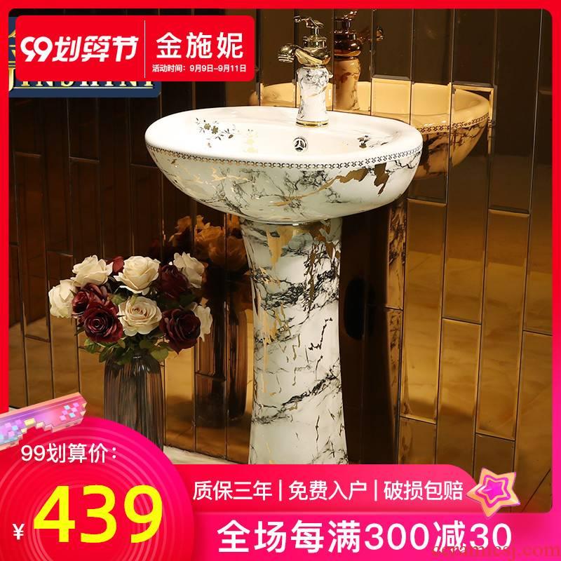 Marble pillar balcony floor integrated art basin ceramic sanitary ware lavatory toilet stage basin sink