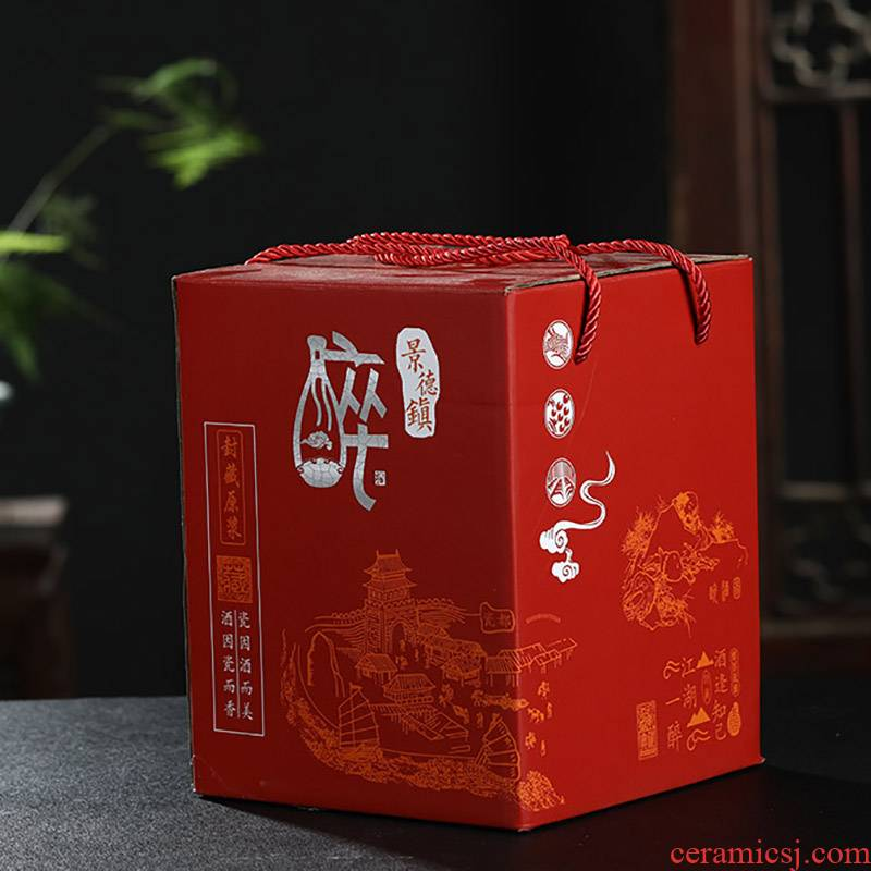 Jingdezhen ceramic bottle is empty bottle 5 jins of jars gift box wine gift box the supers